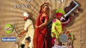 vista previa del artículo Chalo India, disfruta del espectáculo en Vigo